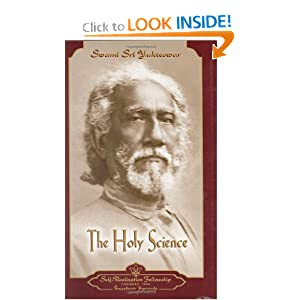 Sri Yukteswar explains the difference between the Real Knowing of the Heart , and ignorance, or avidya.