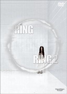 ザ・リング & ザ・リング2 ツインパック [DVD]