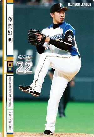 オーナーズリーグ20弾/OL20/NW/藤岡好明/日本ハム