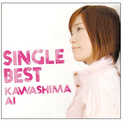 Single BestをAmazonでチェック!