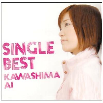 Single BestをAmazonでチェック!