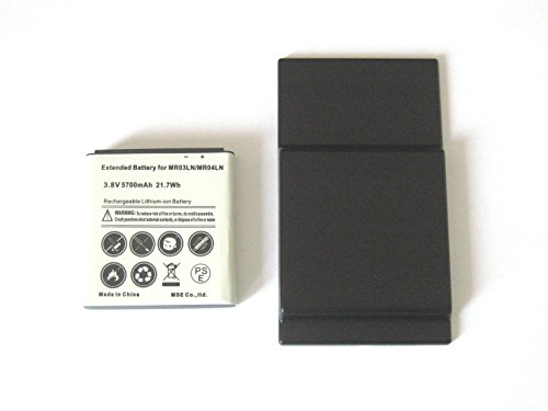 NEC Aterm MR04LN用 超大容量バッテリーパック5700mAh + 専用背面カバー AL1-003988-001