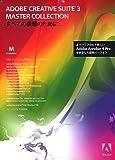 教育機関向け Adobe Creative Suite 3.3 日本語版 Master Collection Macintosh版
