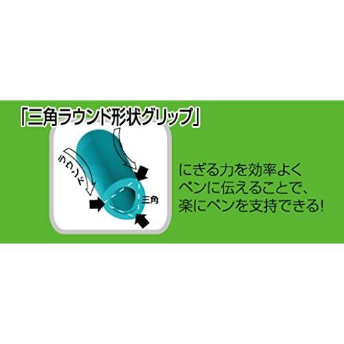 ゼブラ シャープペン ニュースパイラルCC 0.5mm MA51-CLB クリアライトブルー