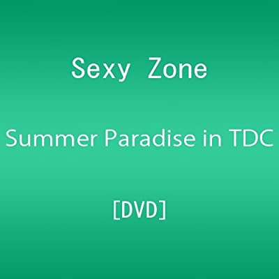 Summer Paradise in TDC~Digest of 佐藤勝利「勝利 Summer Concert」/中島健人「Love Ken TV」/菊池風磨「風 is a Doll?」 [DVD]