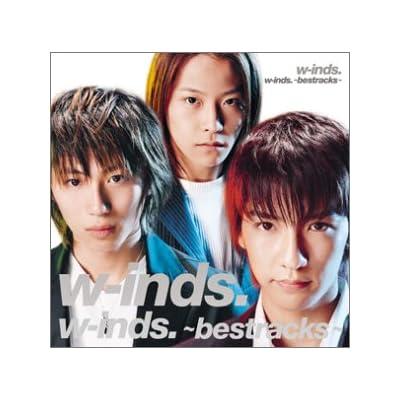 ~bestracks~(初回)(CCCD)(DVD付)をAmazonでチェック!
