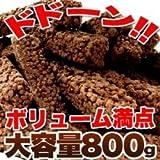 ダイエットクランチ風チョコバー800g