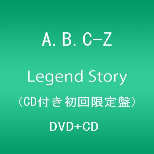 Legend Story (CD付き初回限定盤:DVD+CD)をAmazonでチェック