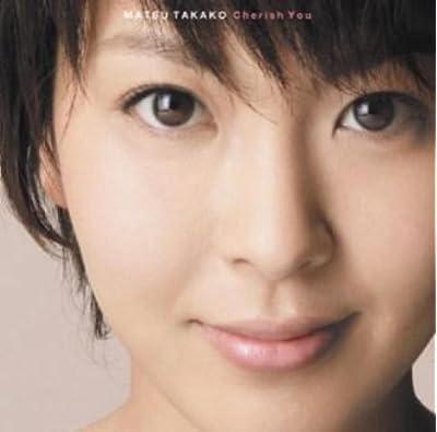 Cherish You(初回生産限定盤)(DVD付)