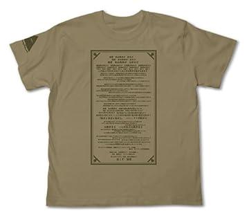 HELLSING 戦争Tシャツ サンドカーキ サイズ:S