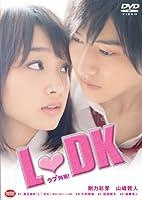 LDK [DVD]