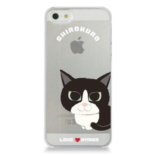 LOVEにゃんこ Apple iPhone5/5S専用 ポリカーボネート製透明ケース 17.シロクロ