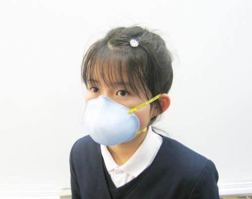 MOLDEX 医療プロ用 N95マスクロッカーPM2.5対応マスク 【PM2.5 中国 大気汚染対策】【N95防護マスク】3面立体構造防護マスク N95マスク (XS 5枚入り 女性・子供向け)