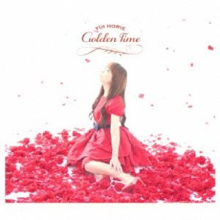 [Single] Yui Horie 堀江由衣 – Golden Time (FLAC)(Download)[2013.11.13]