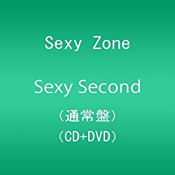Sexy Second (通常盤 CD ONLY)