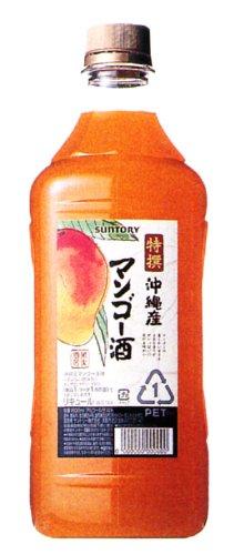 サントリー 特撰 果実酒房 沖縄産マンゴー酒 1.8L 1800ml