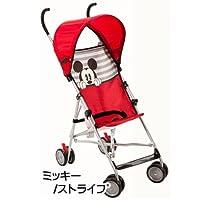 ディズニー B型 簡易 アンブレラストローラー ベビーカー 幌つき (ミッキー/ストライプ)