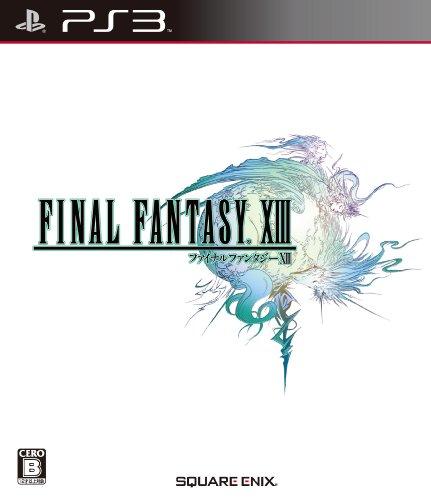 ファイナルファンタジーXIII