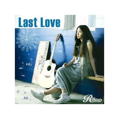 Last LoveをAmazonでチェック!