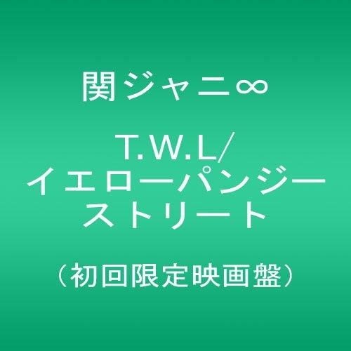 T.W.L /イエローパンジーストリート(初回限定 映画盤)をAmazonでチェック!