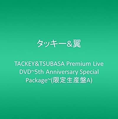 TACKEY&TSUBASA