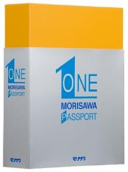モリサワ MORISAWA PASSPORT ONE