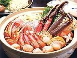 海鮮寄せ鍋セット タラバとズワイの2大スターが入った豪華なべ
