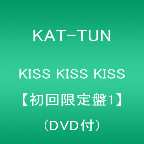 KISS KISS KISS【初回限定盤1】(DVD付)をAmazonでチェック!