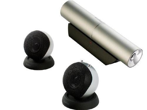 Edifier エディファイア Aurora 2.1 Speaker System  - Liquid Silver【並行輸入品】
