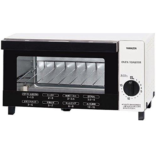 山善(YAMAZEN) オーブントースター 1030W 山型パン対応 ホワイト YTB-100(W)