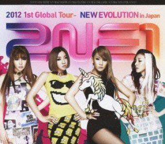 [MKV / Blu-Ray / 720p] 2NE1 – 2NE1 2012 1st Global Tour – New Evolution in Japan (Download)[2013.03.13]