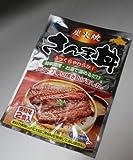【北海道釧路産】 炭焼 さんま丼 10袋 簡単にどんぶりに 厚岸 近海食品 [その他]