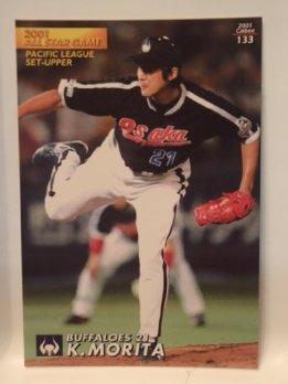 カルビー(Calbee) プロ野球チップス 2001 133 近鉄バッファローズ 盛田 幸妃