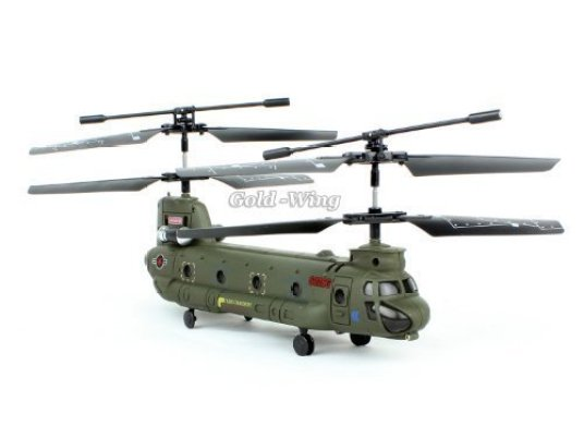 Mini remote control chinook