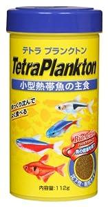 テトラ (Tetra) プランクトン 112g