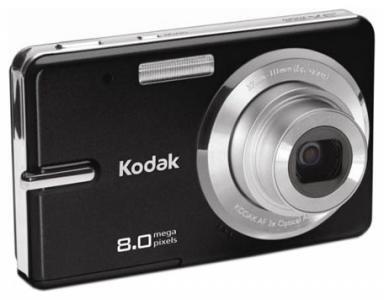 Kodak Easyshare M883 8mp 3x Optical/5x Digital Zoom Hd Camera (Black) Refurbished