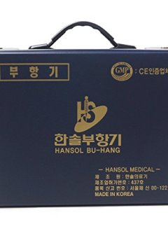 Livres Couvertures de Hansol Professional Cupping Therapy Equipment Set with pumping handle 17 Cups & English Manual (Made in Korea) by Hansol Medical Equipment