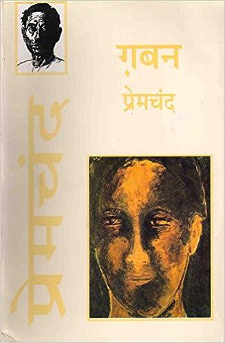 Best Hindi Novels That Everyone Should Read : Gaban