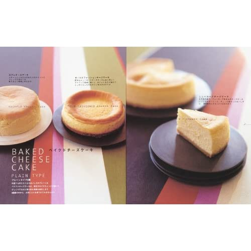 ベイクドチーズケーキ&レアチーズケーキ―クリームチーズ使い切りの、かんたんレシピ
