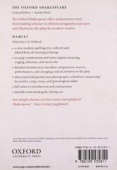 Livres Couvertures de Hamlet: The Oxford Shakespeare