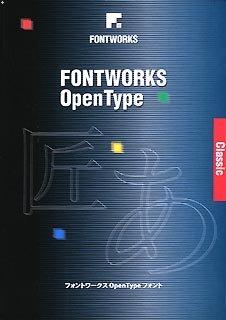 フォントワークス OpenTypeフォント マティスPro-EB for Windows版