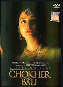 "Cover of ""Chokher Bali"""
