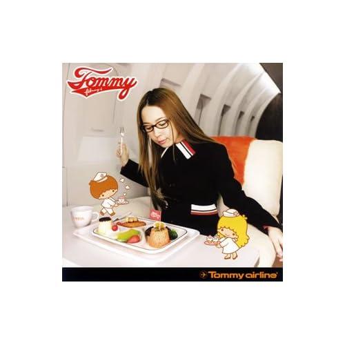 Tommy airlineをAmazonでチェック!