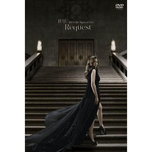 JUJU 10.10.10 Special Live Request [DVD]をAmazonでチェック♪