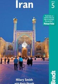 Livres Couvertures de IRAN