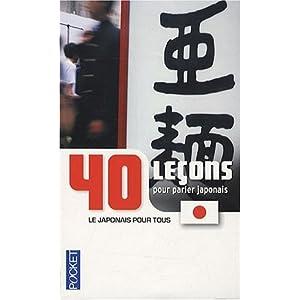 japonais 40 leçons