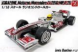 【新作 】 ボーダフォンマクラーレン 2010 F1マシン ラジコン 1/18スケール 2010年L・ハミルトンモデル。コレクションとしても!!【ボーダフォン・マクラーレン・メルセデス】【 F1 】【新作 2010年L・ハミルトンモデル 】
