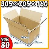 ダンボール みかん箱 No.002 305×205×160 宅配 80サイズ 240枚セット