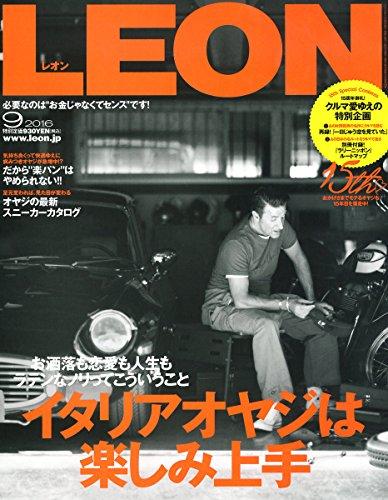 LEON(レオン) 2016年 09 月号 [雑誌]