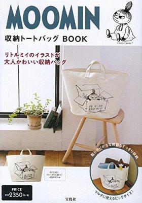 MOOMIN 収納トートバッグ BOOK (バラエティ)